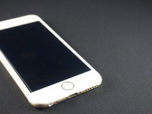 【最大にならない】iPhoneの画面が明るくならないときの対処法3選!!
