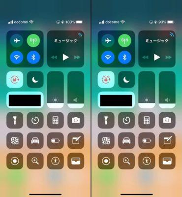 バッテリーの減りが早い?iPhoneのNight Shift機能で消費電力が変わるか実験してみた