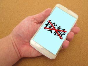 iPhoneがWi-Fiに繋がらないときに試す11の原因と対処法!!