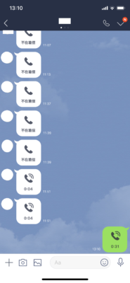 見る line 電話 方法 履歴