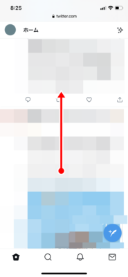 Twitterがブラウザで開く場合にアプリ版を開く方法 (2)